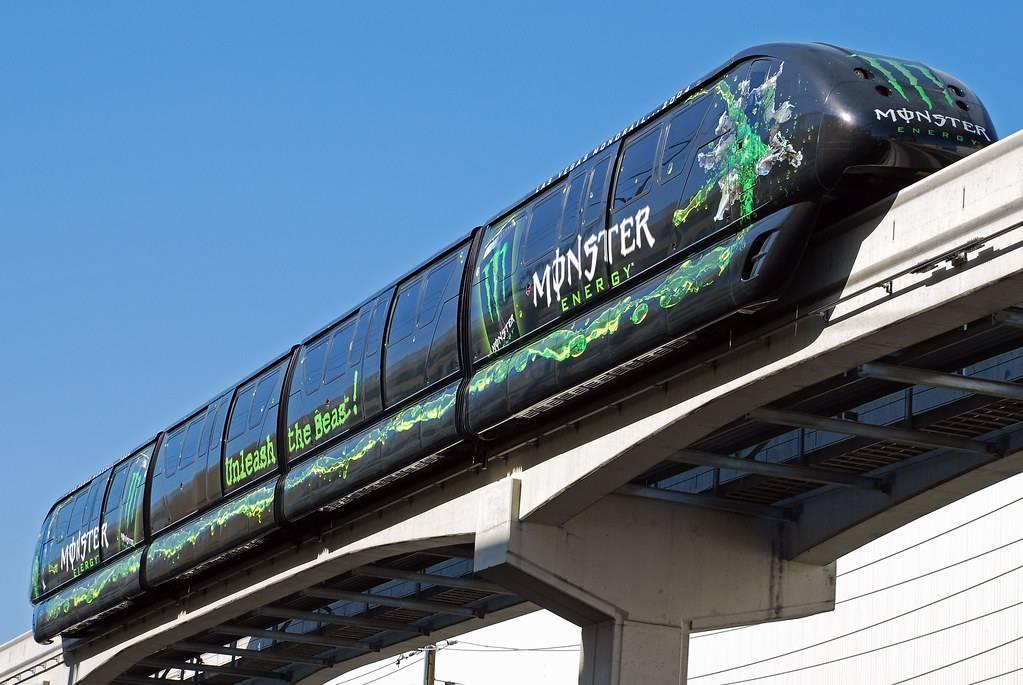 Monorail Strip Las Vegas