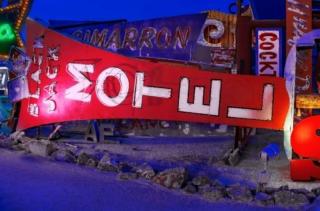 Neon Museum Fremont Street Las Vegas